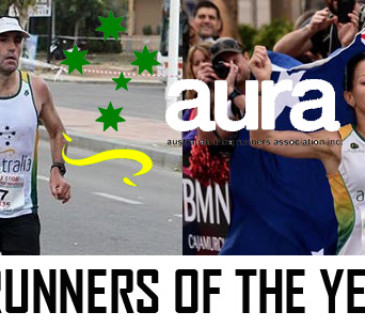 2016 AURA Award Winners Announced