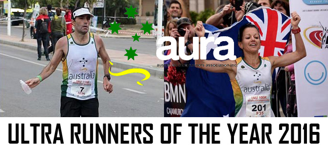 2016 AURA Award Winners Announced
