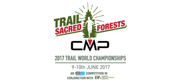 2017 World Trail Championships Results