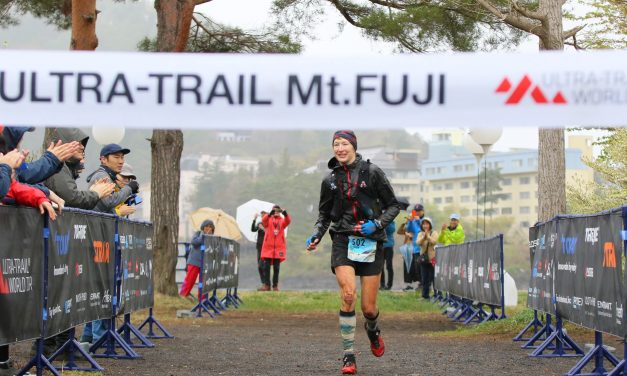 Bewildered Clifton smashes UTMF to take Second Female